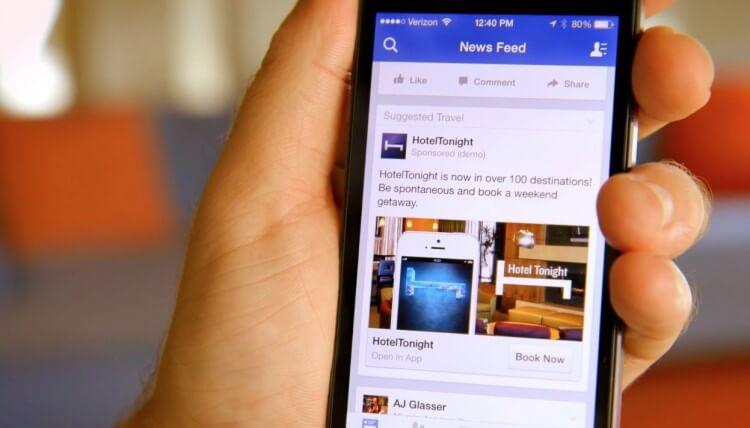 Ads su Facebook: I passi per una campagna di successo